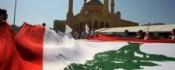 Libanonska suverenost